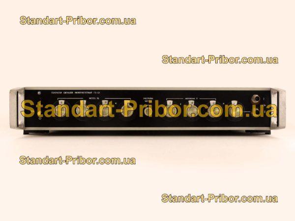 Г3-121 генератор сигналов низкочастотный - изображение 2