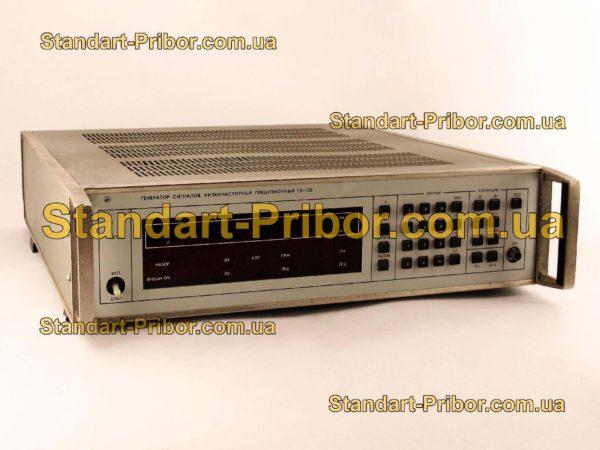 Г3-122 генератор сигналов низкочастотный - фотография 1