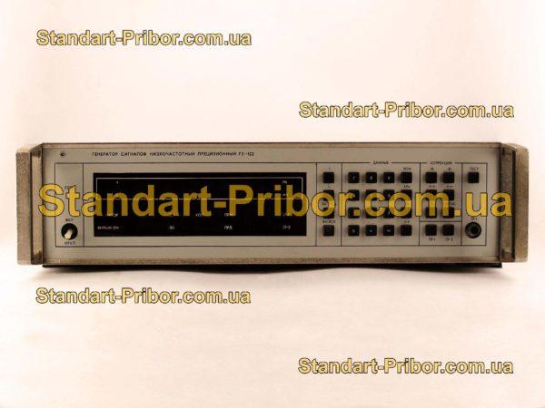 Г3-122 генератор сигналов низкочастотный - изображение 2