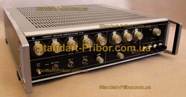 Г3-123 генератор сигналов низкочастотный - фотография 1