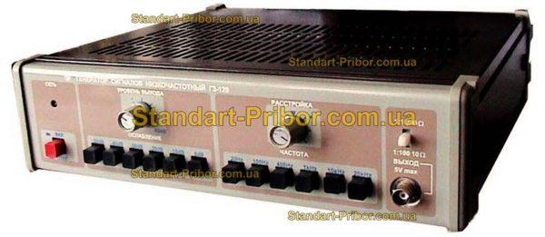 Г3-129 генератор сигналов низкочастотный - фотография 1