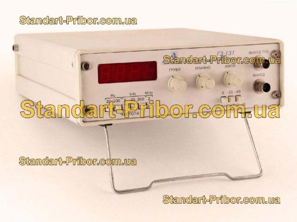 Г3-131 генератор сигналов низкочастотный - фотография 1