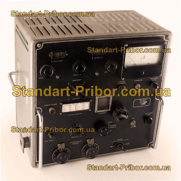 Г3-14А генератор сигналов низкочастотный - фотография 1