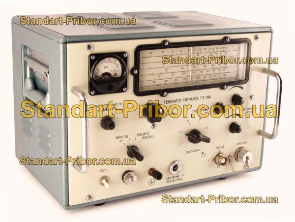 Г3-19А генератор сигналов низкочастотный - фотография 1
