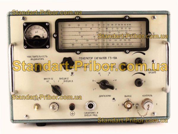 Г3-19А генератор сигналов низкочастотный - изображение 2