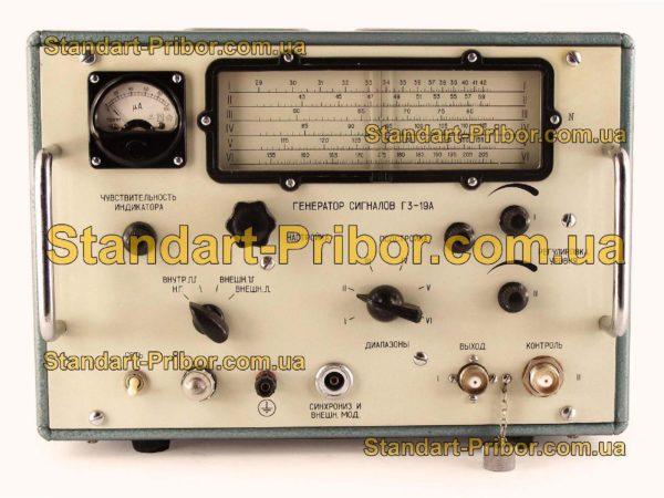 Г3-19А генератор сигналов низкочастотный - фото 3