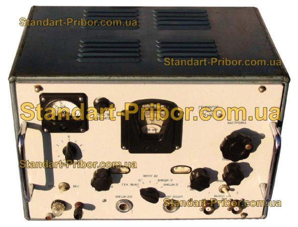 Г3-20 генератор сигналов низкочастотный - фотография 1