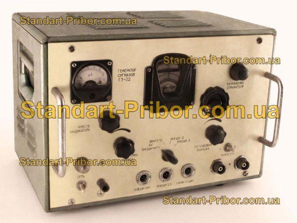 Г3-22 генератор сигналов низкочастотный - фотография 1