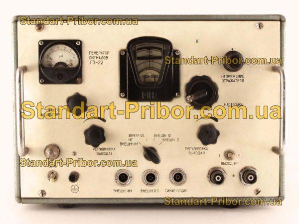 Г3-22 генератор сигналов низкочастотный - изображение 2