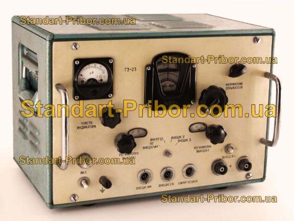 Г3-23 генератор сигналов низкочастотный - фотография 1