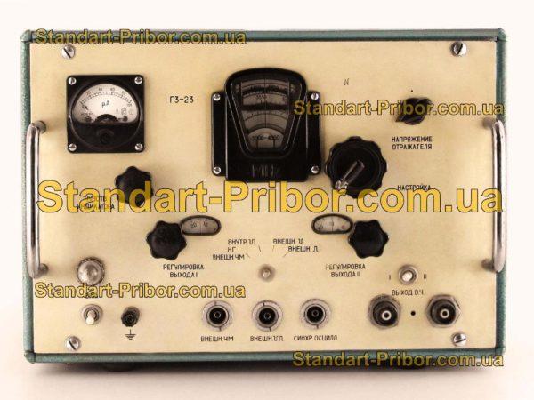 Г3-23 генератор сигналов низкочастотный - изображение 2