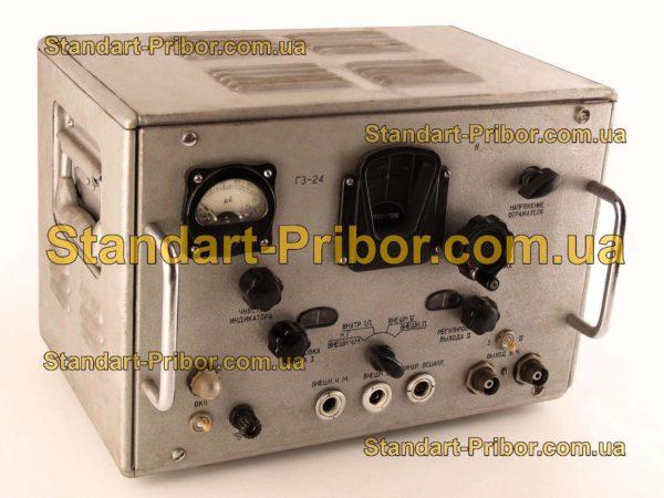 Г3-24 генератор сигналов низкочастотный - фотография 1