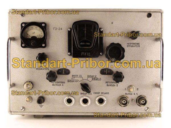 Г3-24 генератор сигналов низкочастотный - изображение 2