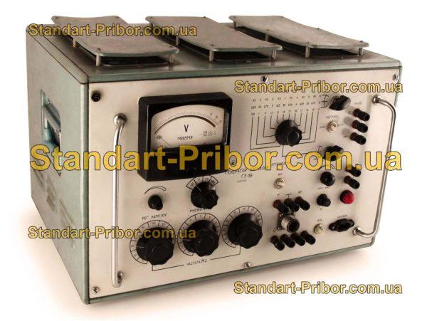 Г3-39 генератор сигналов низкочастотный - фотография 1