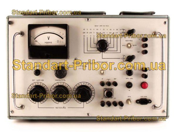 Г3-39 генератор сигналов низкочастотный - изображение 2
