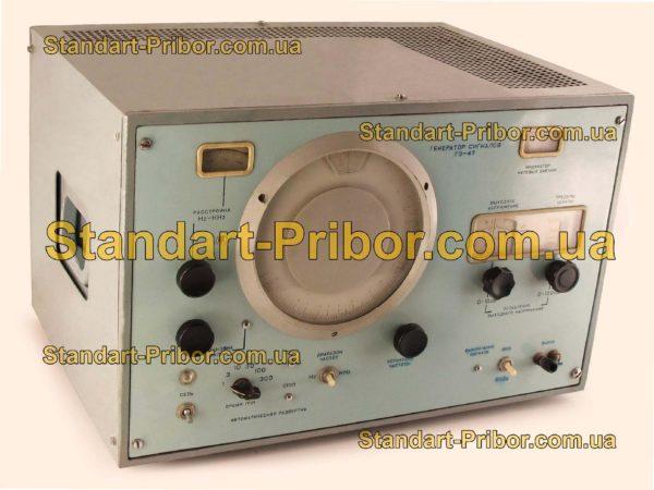 Г3-47 генератор сигналов низкочастотный - фотография 1