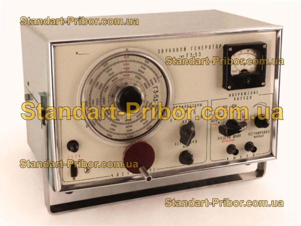 Г3-53 генератор сигналов низкочастотный - фотография 1