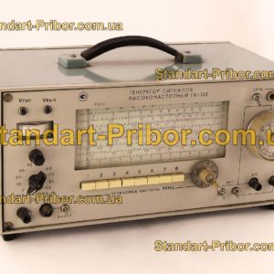 Г4-102 генератор сигналов высокочастотный - фотография 1