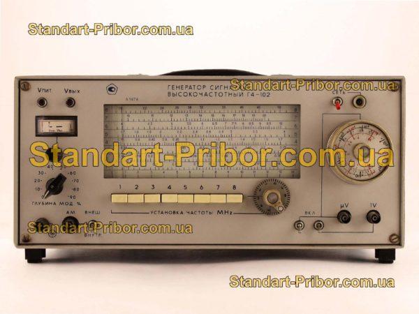 Г4-102 генератор сигналов высокочастотный - изображение 2