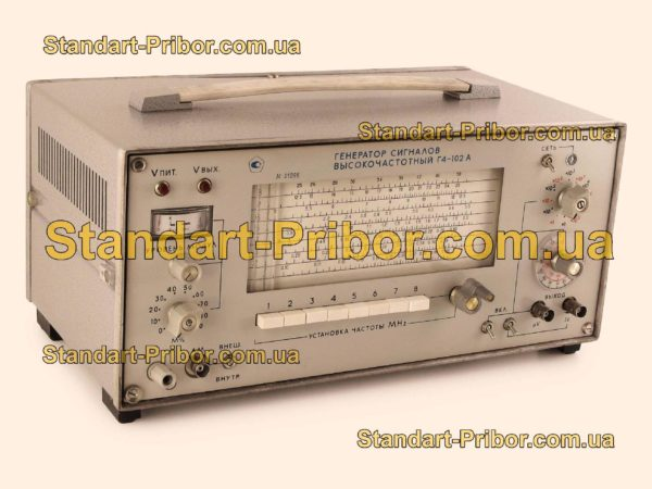 Г4-102А генератор сигналов высокочастотный - фотография 1