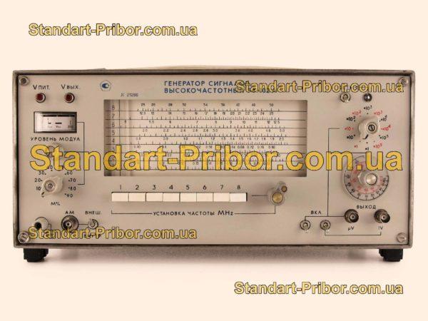 Г4-102А генератор сигналов высокочастотный - изображение 2