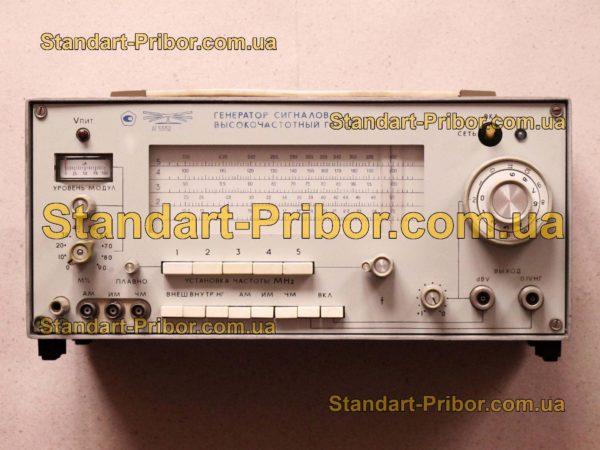Г4-107 генератор сигналов высокочастотный - фотография 1