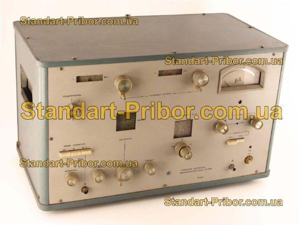 Г4-108 генератор сигналов высокочастотный - фотография 1