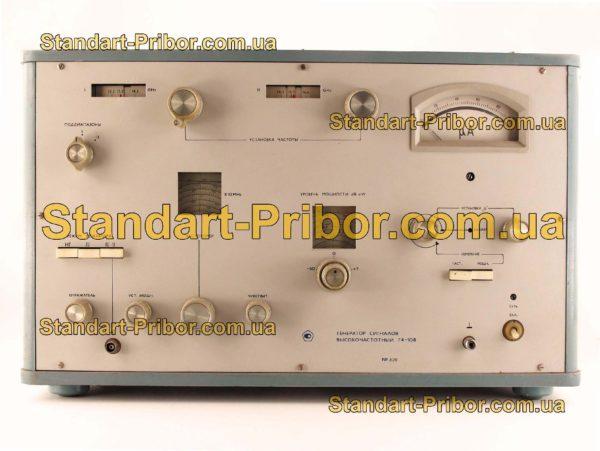 Г4-108 генератор сигналов высокочастотный - изображение 2