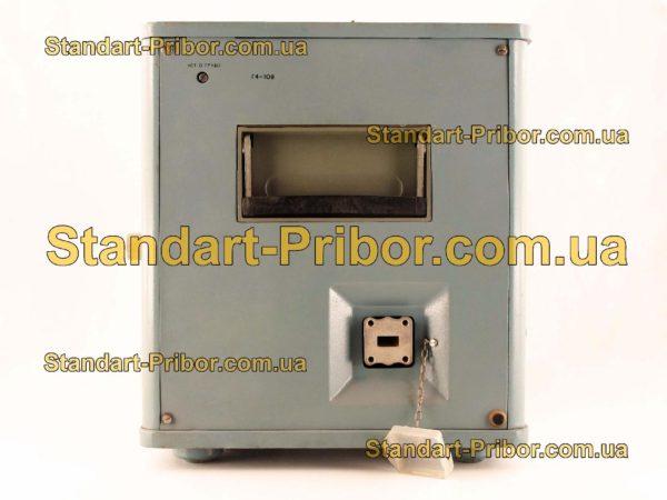 Г4-108 генератор сигналов высокочастотный - фотография 4