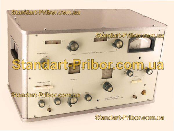 Г4-109 генератор сигналов высокочастотный - фотография 1