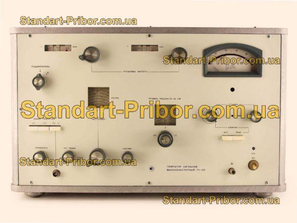 Г4-109 генератор сигналов высокочастотный - изображение 2