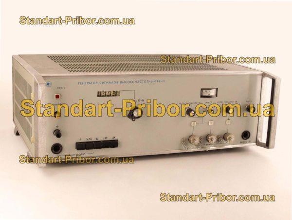 Г4-111 генератор сигналов высокочастотный - фотография 1
