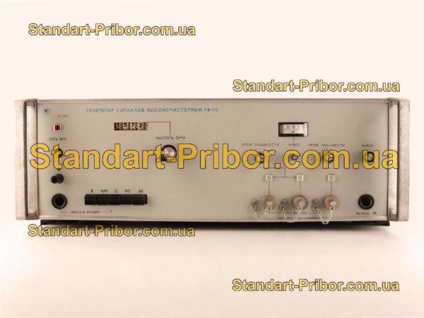 Г4-111 генератор сигналов высокочастотный - фото 3