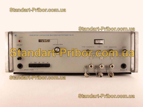 Г4-111А генератор сигналов высокочастотный - изображение 2