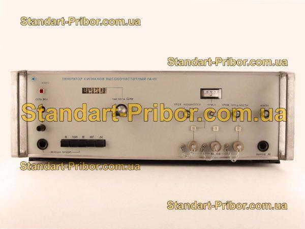 Г4-111А генератор сигналов высокочастотный - фото 3