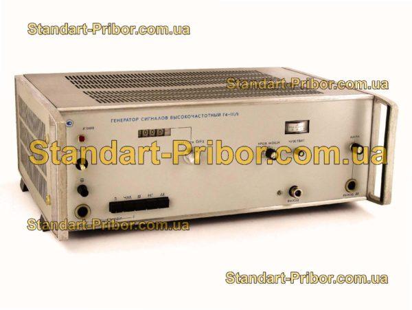 Г4-111Б генератор сигналов высокочастотный - фотография 1