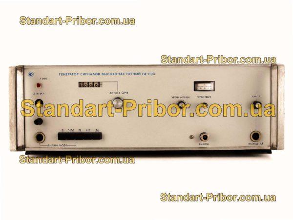 Г4-111Б генератор сигналов высокочастотный - изображение 2