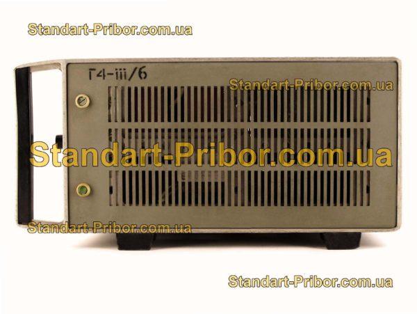 Г4-111Б генератор сигналов высокочастотный - фотография 4