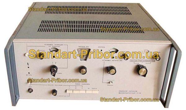 Г4-114 генератор сигналов высокочастотный - фотография 1