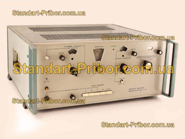 Г4-115 генератор сигналов высокочастотный - фотография 1