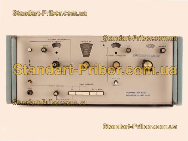 Г4-115 генератор сигналов высокочастотный - изображение 2