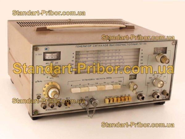 Г4-116 генератор сигналов высокочастотный - фотография 1