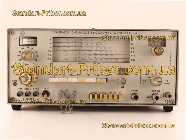 Г4-116 генератор сигналов высокочастотный - изображение 2