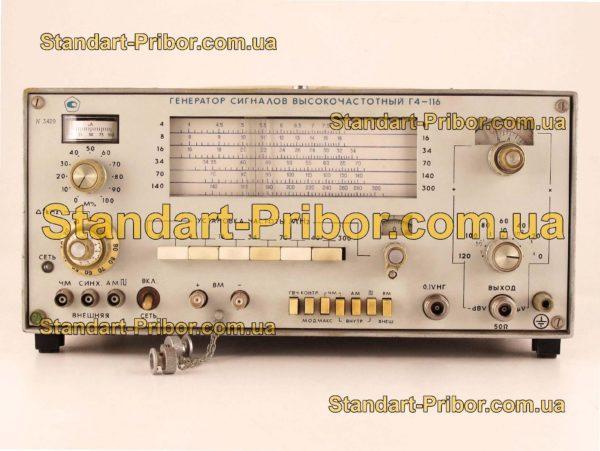 Г4-116 генератор сигналов высокочастотный - фото 3