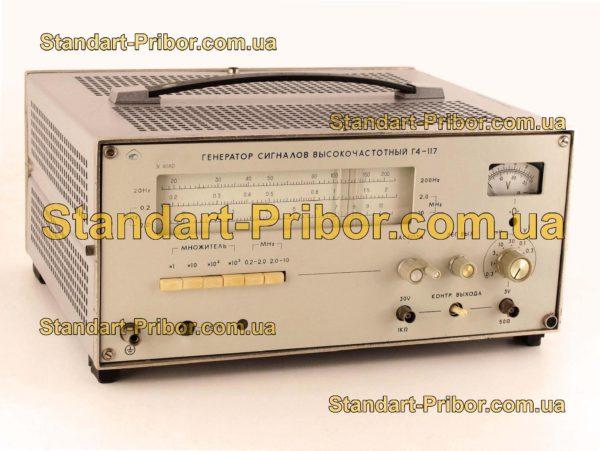 Г4-117 генератор сигналов высокочастотный - фотография 1