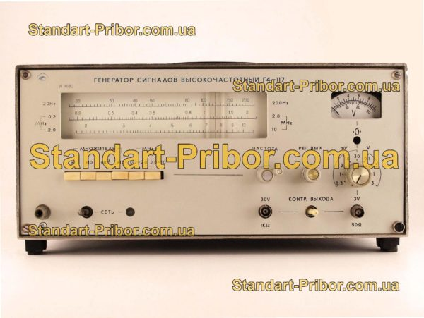 Г4-117 генератор сигналов высокочастотный - изображение 2