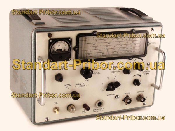 Г4-119 генератор сигналов высокочастотный - фотография 1