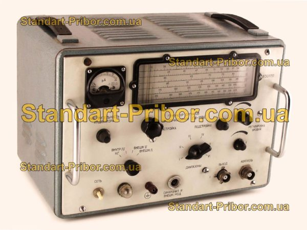 Г4-119А генератор сигналов высокочастотный - фотография 1