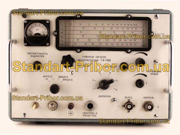 Г4-119А генератор сигналов высокочастотный - изображение 2