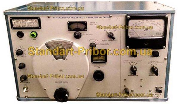 Г4-11А генератор сигналов высокочастотный - фотография 1